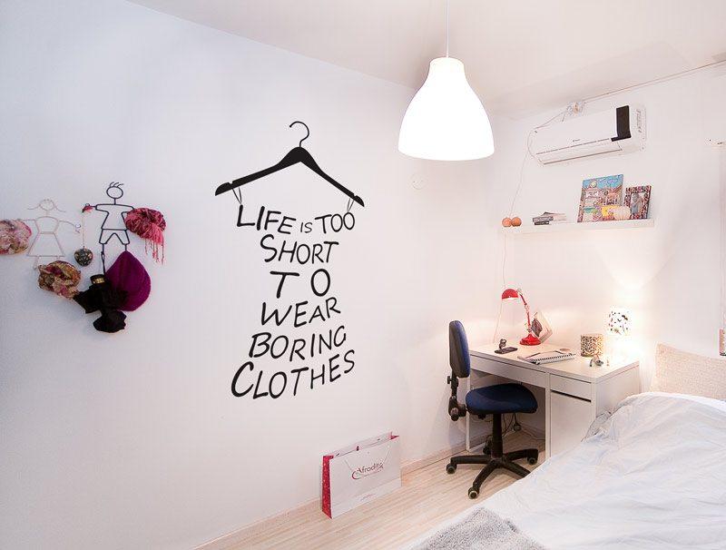 מדבקת קיר מתלה עם כיתוב | מדבקת קיר | מדבקת קיר לחדר שינה